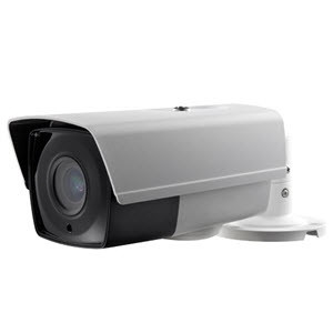 HD Bullet Zoom kamera ULTRA