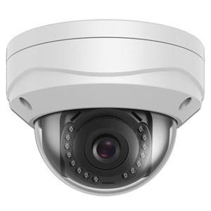 IP DOME kamera 2048x1536 IP66